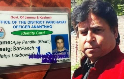 What the murder of Ajay Pandita teaches us – written as a tribute to his tragic death