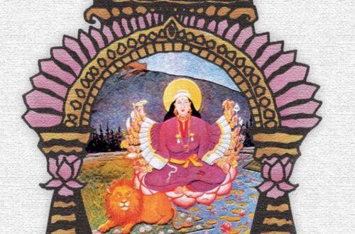 A Psychological Exploration of the Concept of Kul Devi or Kul Devta